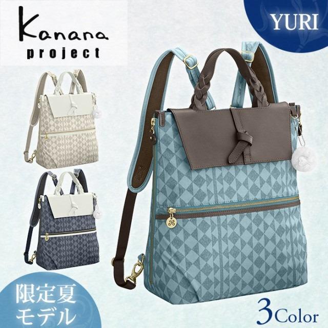 42be8212a Bolsa mochila e outros projetos diferentes para inspirar   Arte com ...
