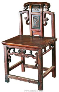 BR-20910A Antique Chinese Chair