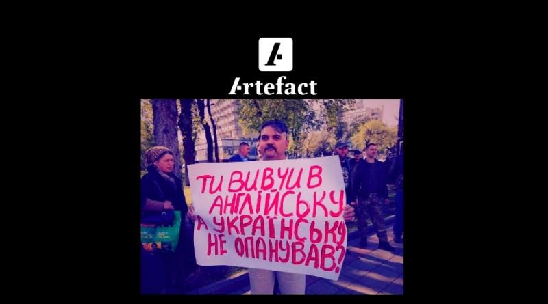 #Перемога. Верховна Рада прийняла закон про мову