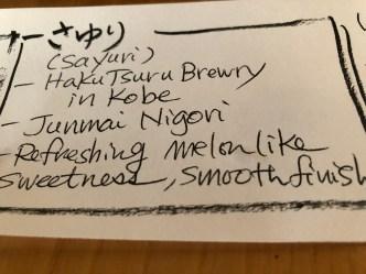 suzukis sushi 7
