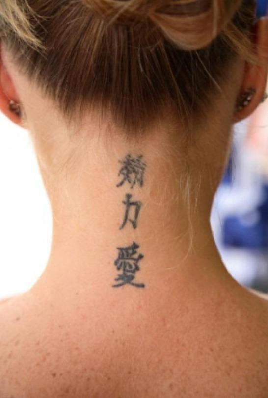 tatuajes letras chinas 1