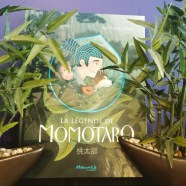 momotaro-couv