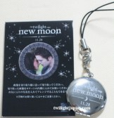 NEW MOON AU JAPON !