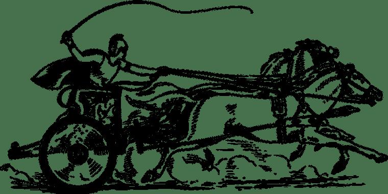 Réf. Cheval antique