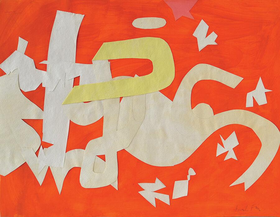 perle-fine-birra-ii-guache-e-dobre-over-colagem-sobre-papel-1959