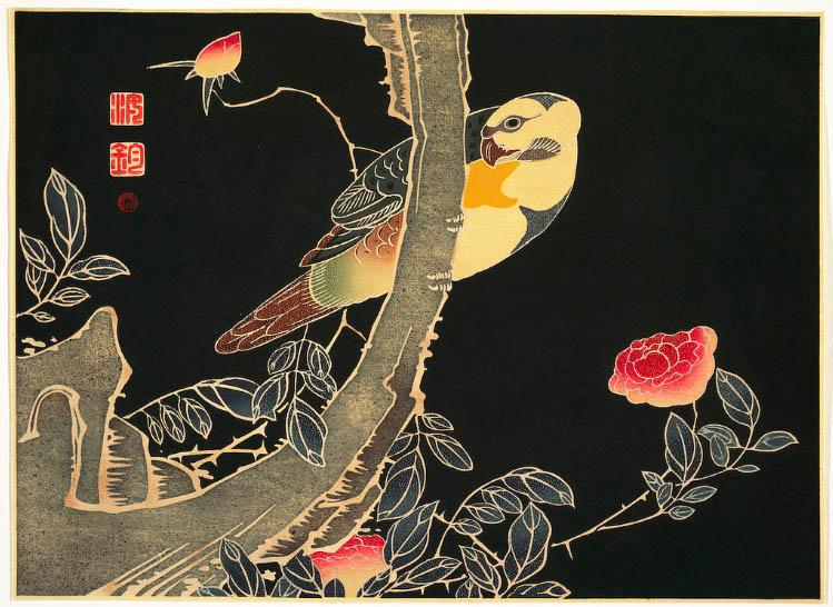 Parrot on the Branch of a Flowering Rose Bush: Itō Jakuchū