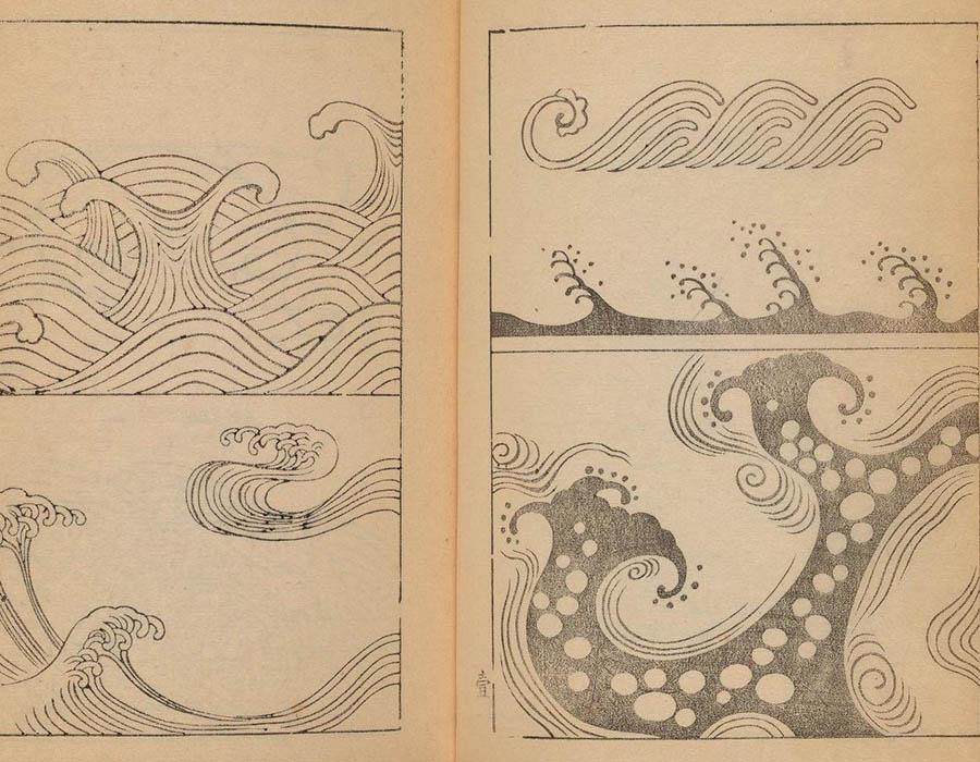 Um livro de desenhos japonês para você baixar grátis