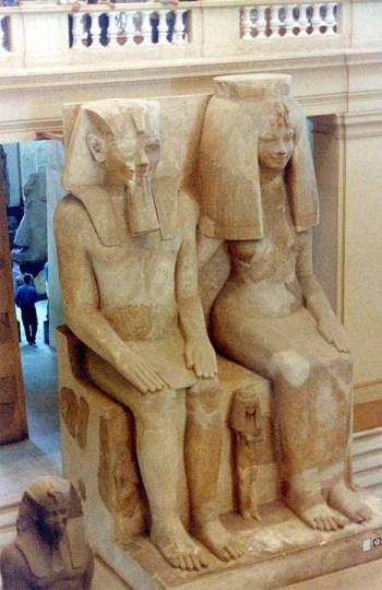 Escultura egípcia