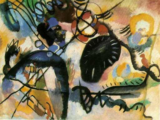 Wassily Kandinsky. Black Spot I (1912).