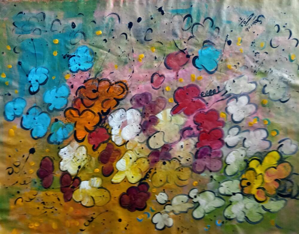 6. Colorido de Criança - Cintia Salvioli