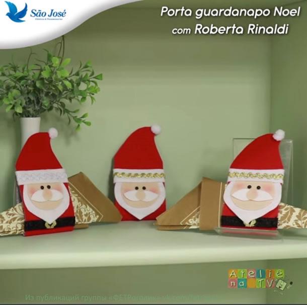 papai-noel-de-feltro-guardanapos