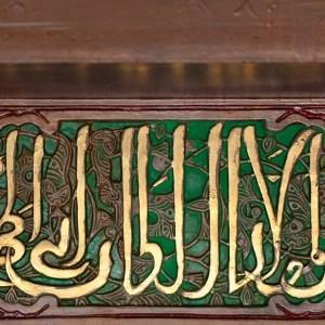 Friso árabe