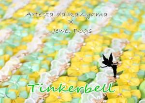ARTESTAdaikanyama x Jewel Dogs