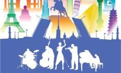 ¡Celebra el Día internacional del Jazz 2018 en la Ciudad de México!