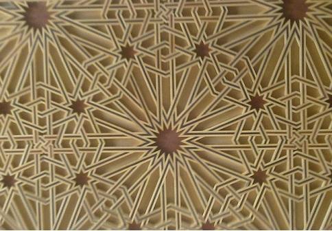 Miguel Farse: detalle del artesonado del techo de la Iglesia de Nuestro Padre Jesús Nazareno de La Algaba