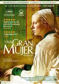 Una gran mujer (Cinemateca el Puerto de Santa María)
