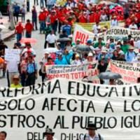 La reforma educativa y la ética | Manuel Pérez Rocha