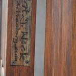 solid wood door with custom handles