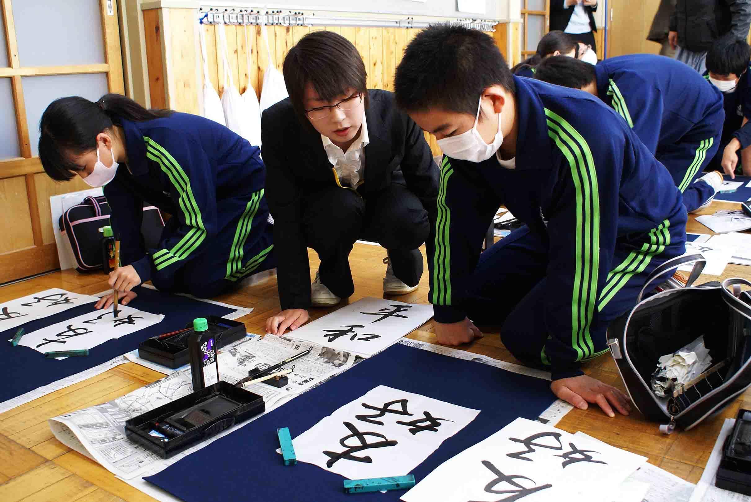 Mengenal Seni Kaligrafi Jepang