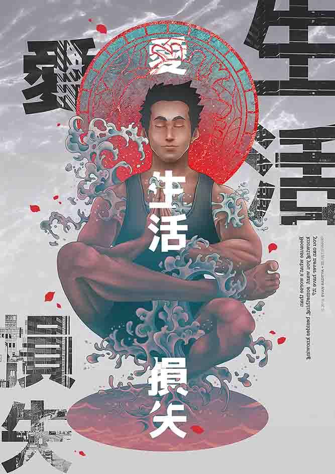 Digital Art Jepang   Artforia.com