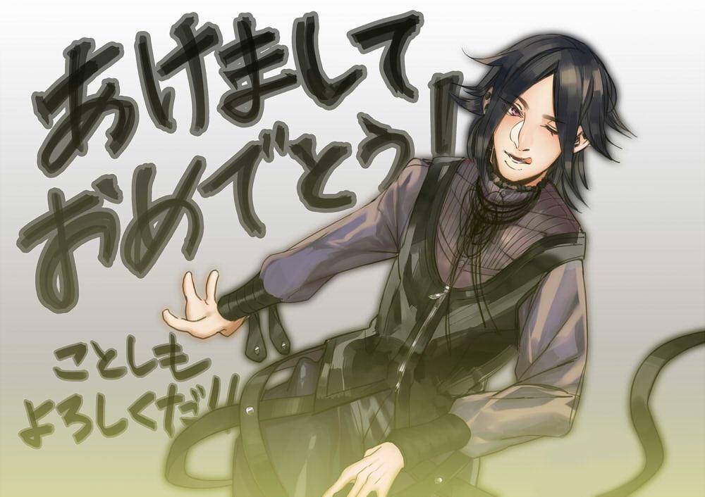 Manga Jepang | Artforia.com