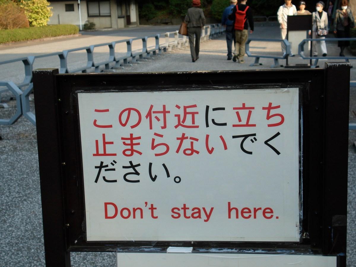 3 Tips Penting Bagi Para Backpacker Ketika Berlibur Ke Jepang