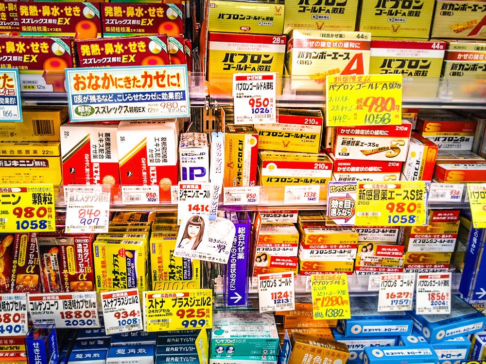 3 Fasilitas Dan Peraturan Umum Di Jepang Yang Anda Harus Ketahui