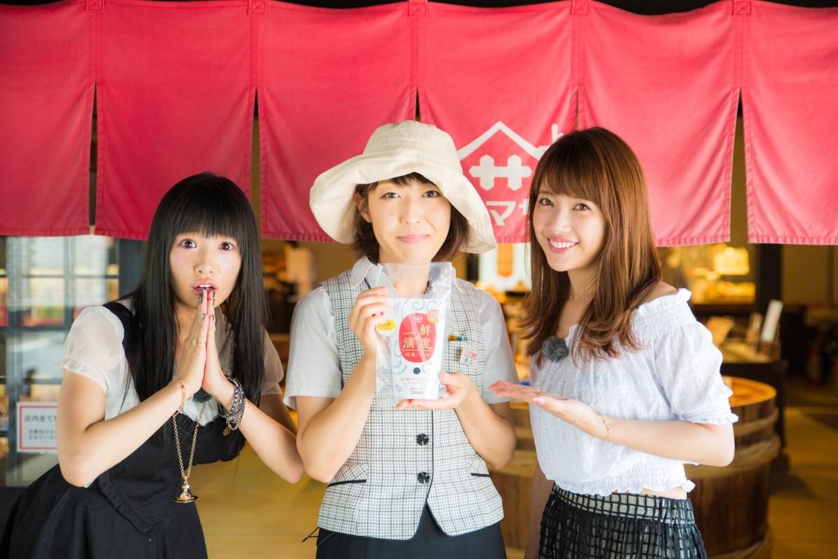 Alasan Mengapa Orang Jepang Sangat Menyukai Kecap