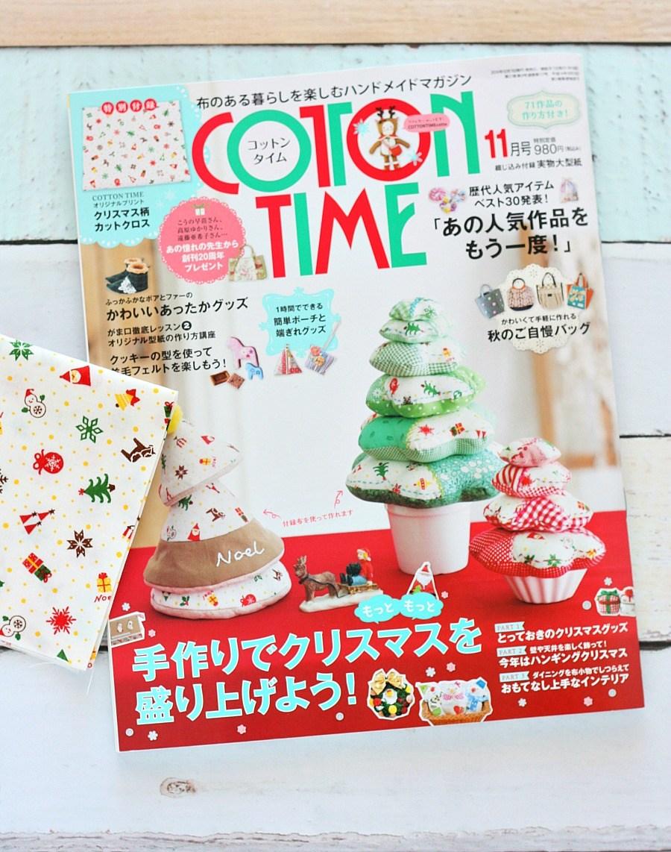 Cotton Time Majalah DIY Craft Jepang Yang Populer