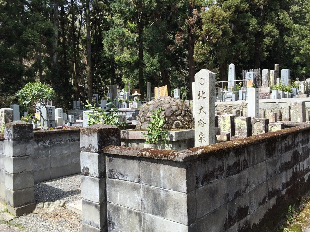 Hakachi Kuburan Bawah Air Yang Menyeramkan Di Kyoto