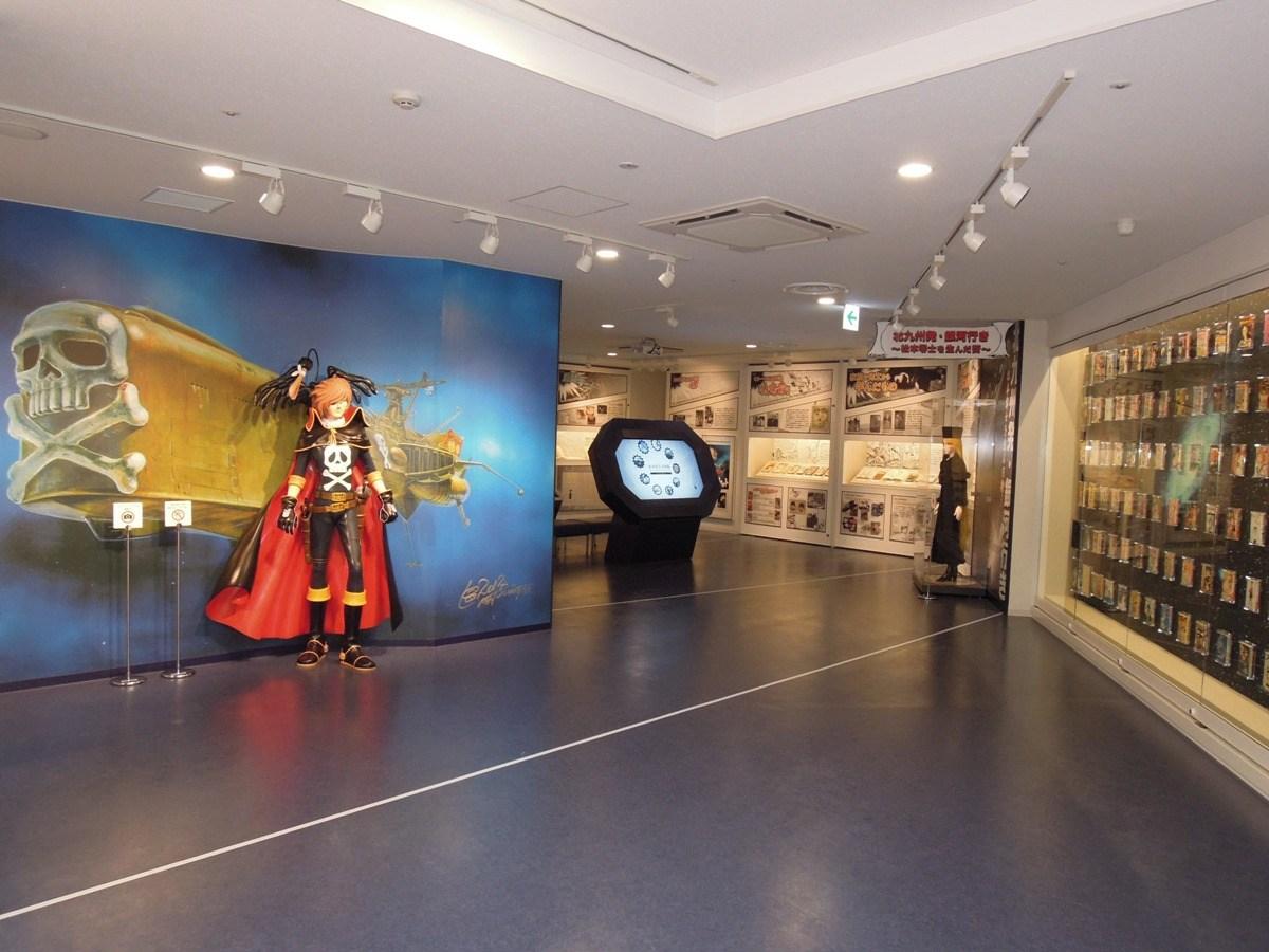 Museum Manga Kitakyushu Di Prefektur Fukuoka