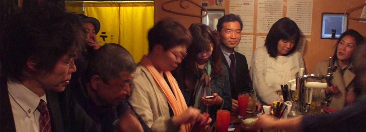 Menikmati Minuman Dengan Cepat Pada Tachinomiya