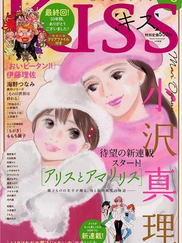 Berita Manga Jepang KISS