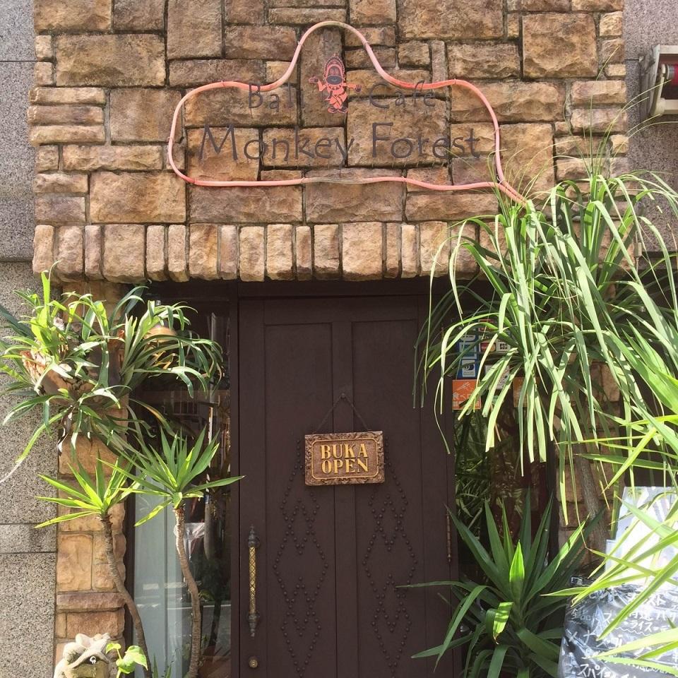 Restoran Khas Bali Yang Ada Di Kota Tokyo