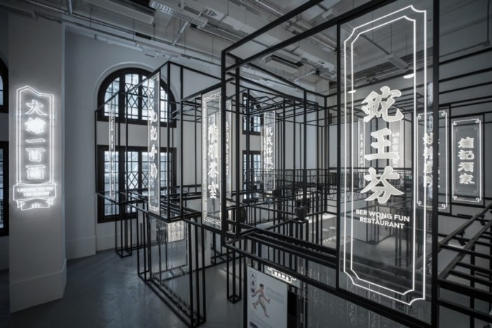 """Installation view of """"100 Faces of Tai Kwun,"""" at Duplex Studio, the Tai Kwun Centre for Heritage and Arts"""
