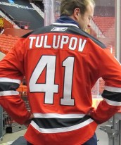 Kirill Tulupov, New Jersey Devils no. 41 (Photo: Patricia Teter. All Rights Reserved.)
