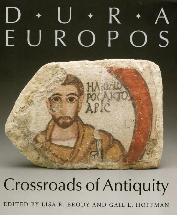 Ancient Roman Jews