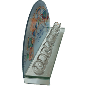 Hanukkah Menorah – Glass Train