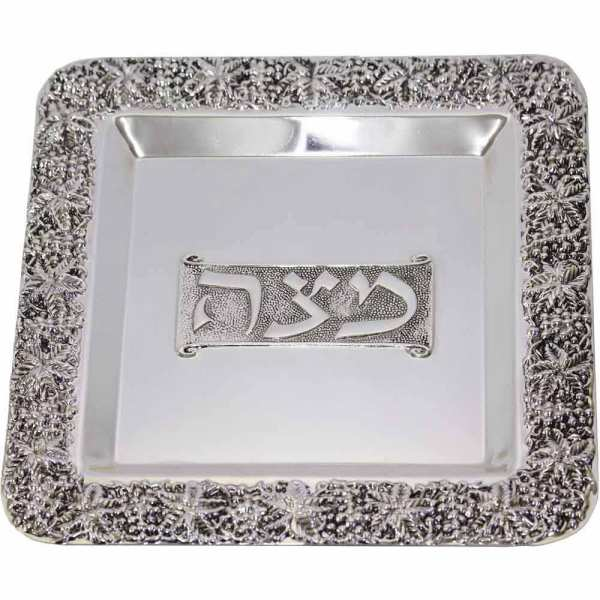 Matzah Plate - Silver Floral Ornament