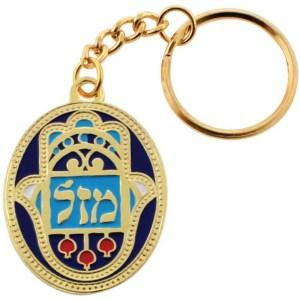 Key Chain – Hamsa Amulet
