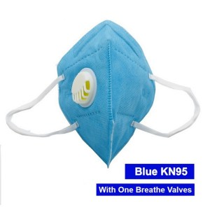 Protective Face Covering – KN95 (pack of 5)