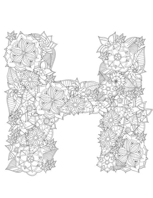 H en fleurs lettre typographie a dessiner pour adulte