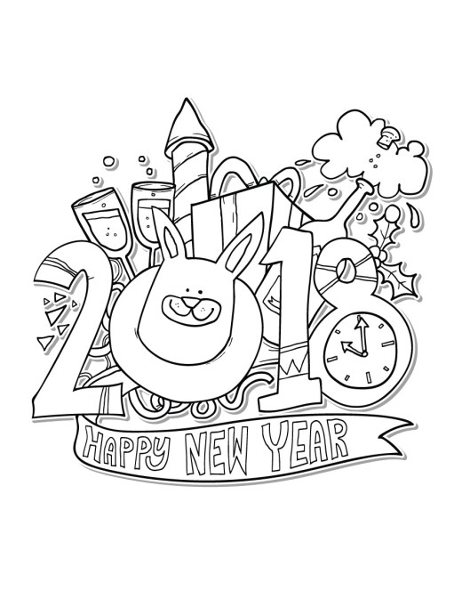 Bienvenue 2018 coloriage pour adulte gratuit de l'année
