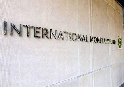 What is International Monetary Fund