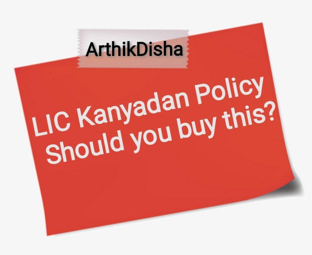 LIC Kanyadan Policy