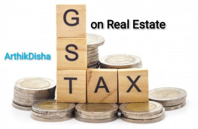 Real Estate wef 01.04.2019