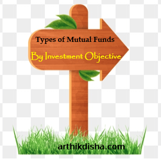 Types of Mutual Funds- Investment Objective