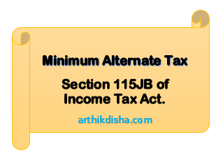 Minimum Alternate Tax-Section 115JB-How to compute 2