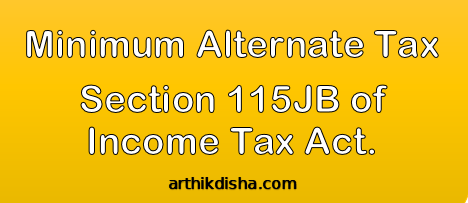 Minimum Alternate Tax-Section 115JB-How to compute 3
