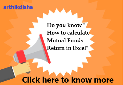Indian Mutual Fund Industry 2019 - 5 unknown facts 2